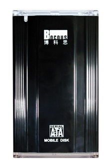 899元超低价购买120GB串口移动硬盘
