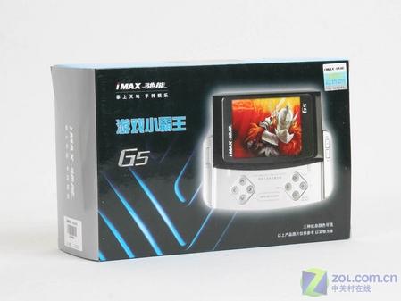 驰能 G5包装盒