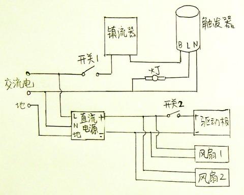 惠普vp6110投影机电路图