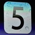 iOS6横幅现身WWDC2012 或将有重大改进