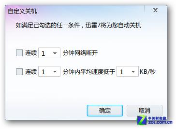 6.15佳软推荐: