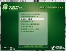 4K齐不齐 Win7系统SSD快速装机技巧薄