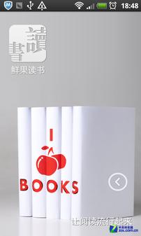 诗意的阅读 文艺范十足的读书应用推荐