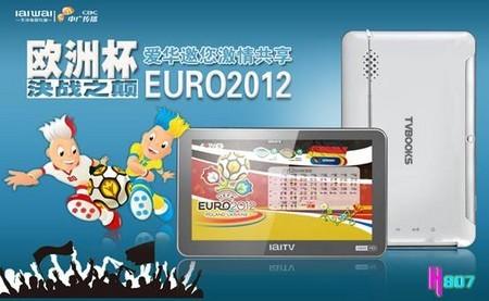 决战欧洲杯,看球新利器爱华H807手持电视