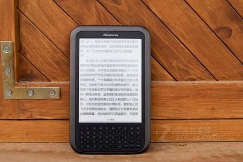 运行更稳定 汉王多款电纸书系统升级包发布