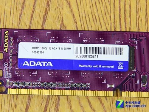 谁是超频王 5款4GB/DDR3-1600内存横评