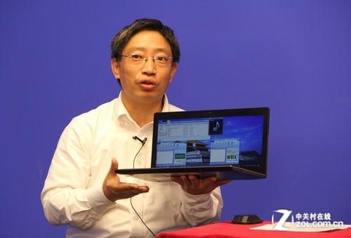 东芝联手ZOL线上推新本 U800W音质达极致