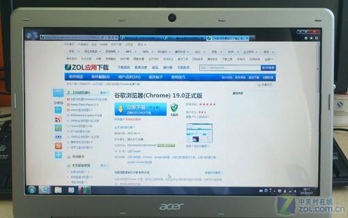 最干净的浏览器_最干净的手机浏览器下载 什么浏览器最干净 最干净的
