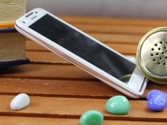 京东降价促销 联想乐Phone S880降至1899