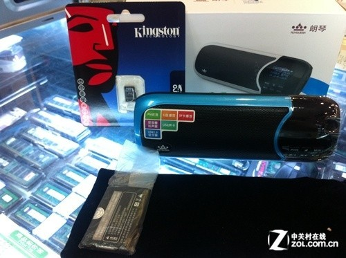 LED屏幕靓丽外形 朗琴X7音箱仅售168元