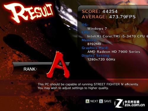 用竖笛吹欢乐颂谱子-◆ 《孤岛惊魂2》游戏效能测试   游戏背景设定在现代的非洲原野上,
