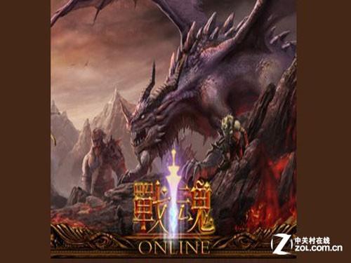 手机上的魔兽世界 3d手游战魂ol发布