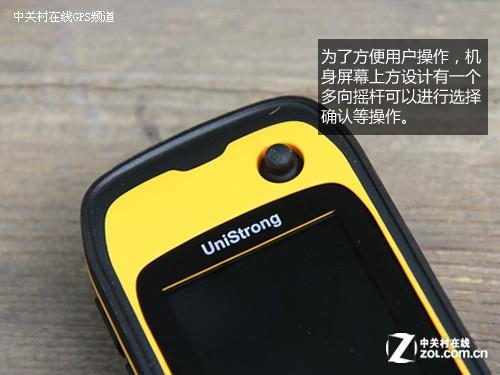 集思宝G110手持GPS导航仪-手持一定要防水 集思宝G110测亩仪实测