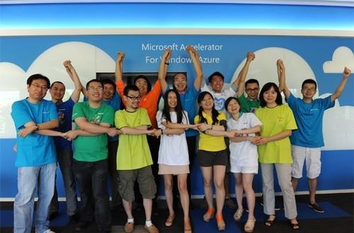 中国首个创业加速器——微软云加速器