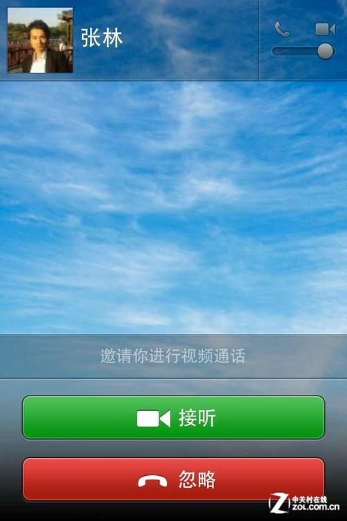 视频通�_微信4.2视频通话