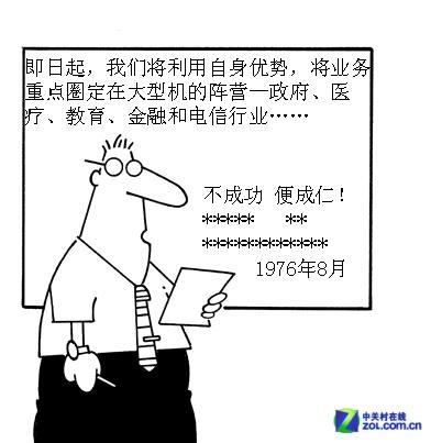 电路 电路图 电子 原理图 392_403