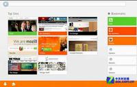 Win8版火狐浏览器将于九月底开始预览