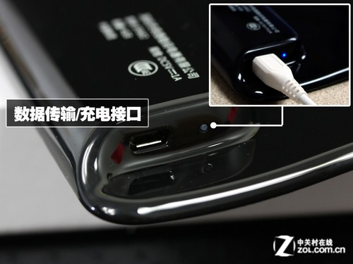 抗压抗震柔性屏 润唐EF602电子书评测