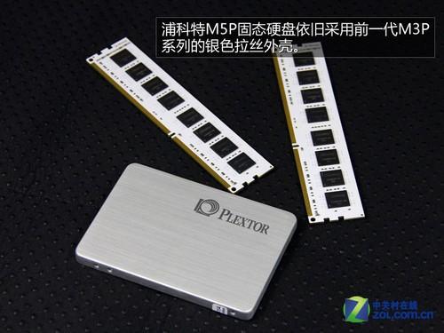 火速开箱拍 浦科特M5P固态硬盘美图赏