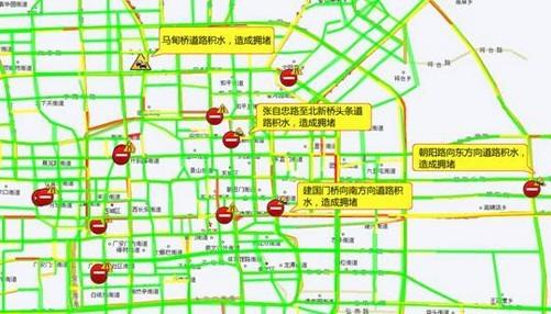 新版实时路况畅e行助力城市交通预警