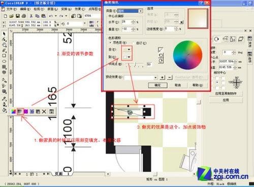 制作室内装修彩色平面图-中关村在线