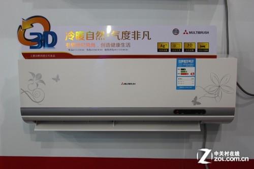 健康除菌 三菱日机壁挂空调新品登场