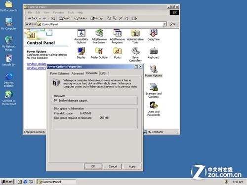 迎Server 2012 微软Windows服务器版回顾