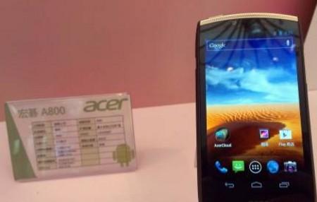 宏碁手机再曝高端新品全球最高分辨率旗舰机即将上市