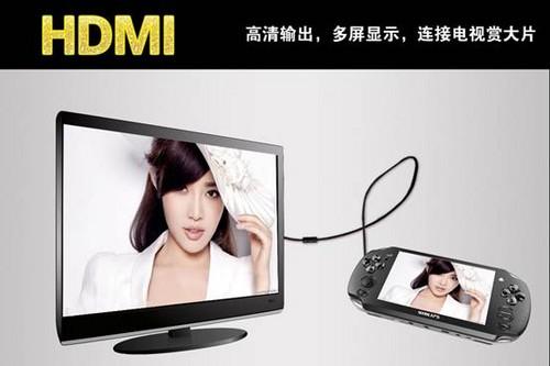 5点电容屏移动游戏机YDPG19上市