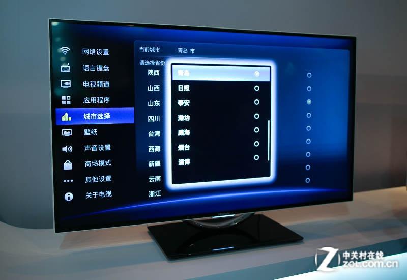 创维 电视 电视机 显示器 800_550