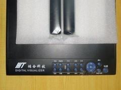 赠送激光笔 鸿合HZ-V220视频展台促销