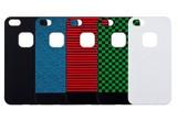 摩米士苹果iPhone 5/5S滑感皮漆背壳