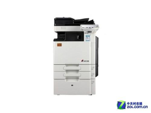 无纸化办公 震旦ADC288黑白复合机热销