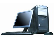 联想 补天A6600 P640 512s160KN(PR)