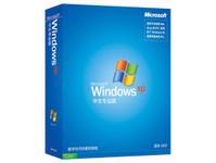 微软svr 2012中文标准版服务器操作系统