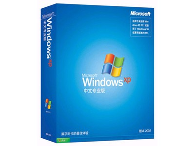 Microsoft Windows XP 中文专业版