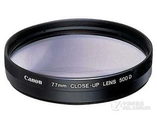 佳能77mm近摄镜片 500D