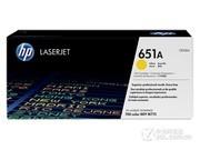 HP 651A(CE342A)