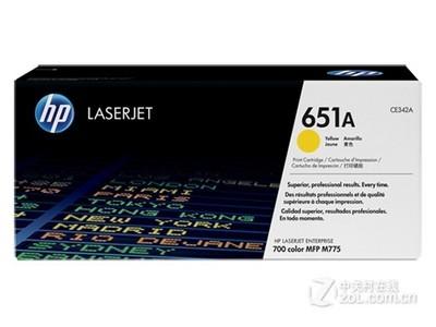 """HP 651A(CE342A) """"北京联创办公(渠道批发)"""" *货到付款 ,含17%增值税专票,免运费。"""