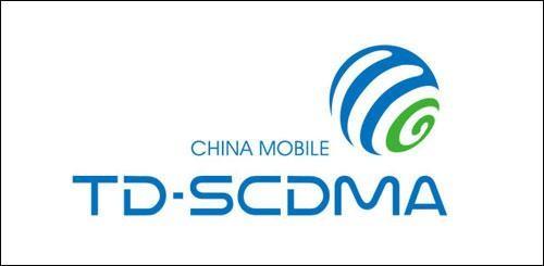 中国移动透露TD-SCDMA已投资2100亿元