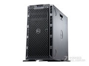 戴尔 PowerEdge T620(Xeon E5-2609/8GB/2TB)