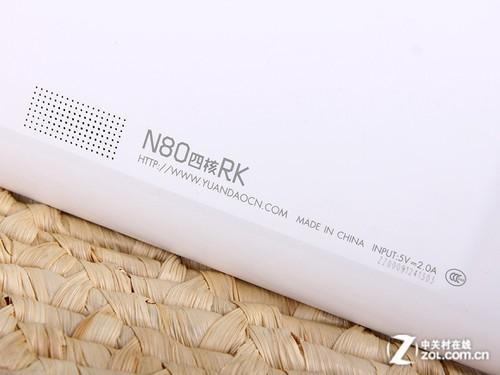 8英寸高性价比平板 原道N80四核RK评测
