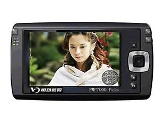 恒动视霸PMP7000 Plus(120GB)