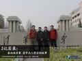 Z记实录:备战超算赛 清华达人背后故事