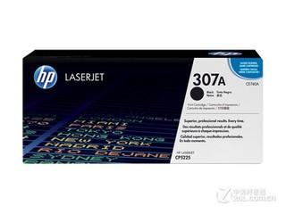 HP 307A(CE740A)