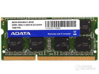 威刚8GB DDR3 1600