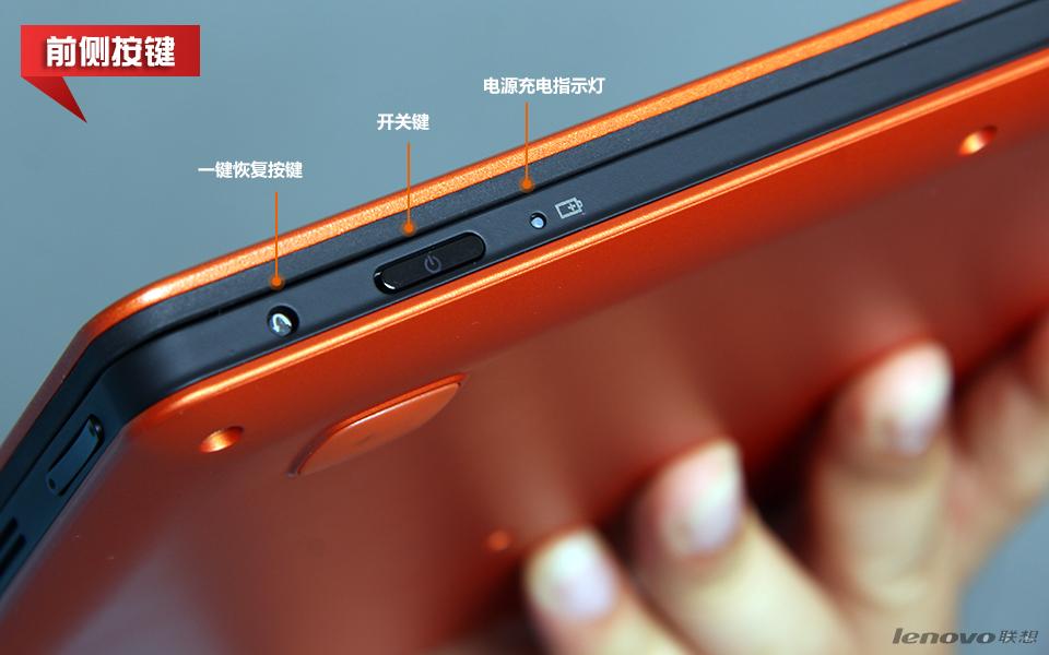 联想Yoga11S-IFI(2GB/128GB)皓月银图片22
