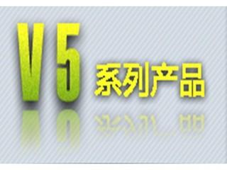 致远A6-V5协同管理软件