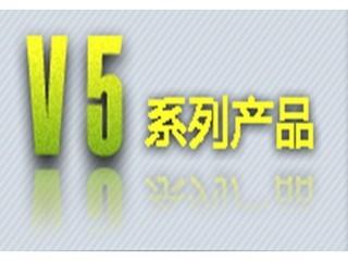 致远A8-V5企业版