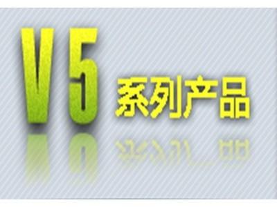 致远 A6-V5协同管理软件